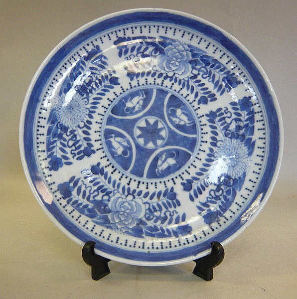 A late 19thC Chinese porcelain dish, decorated in