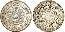 Ceylan - 5 rupees 1957