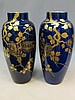 Pair of French St Radegonde porcelain vases