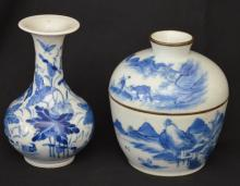 2 Pieces of Chinese Blue & White Porcelain