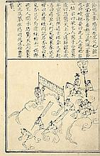 ILLUSTRATED BOOK OF ANCIENT CHINESE FABLES