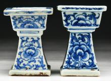 Pair of Chinese Antique Blue & White Porcelain Lamp Holders
