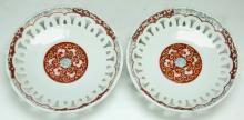 Pair Signed Japanese Antique Porcelain Bowls