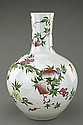 LARGE CHINESE 'NINE PEACH' GLOBULAR VASE