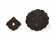 Two Safavid Steel Belt Buckles, Persia, 17th/18th C.