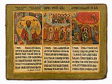 Icon Of A Privately Commissioned Context, Russia, 18th Century