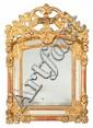 Dos espejos españoles con marcos en madera tallada y dorada, de la segunda mitad del siglo XVIII