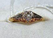 18ct yellow & white gold heart shaped diamond
