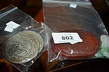 Small collection of items to incl. coins,
