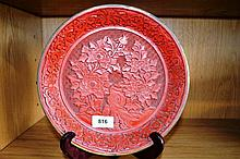Vintage Chinese cinnebar resin dish with engraved