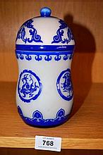 Chinese blue and white engraved cameo glass lidded