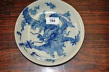 Chinese blue and white porcelain dragon dish with