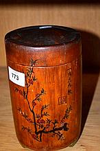 Chinese lidded bamboo container with calligraphy