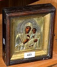 Vintage Russian icon, gilt framed showing