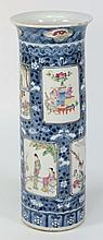 A Chinese famille rose porcelain sleeve vase: