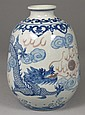 A Chinese dragon vase decorated in underglaze blue