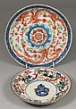 A Chinese wucai saucer dish and one other the
