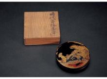 Gold lacquer incense box Tong Zaimu cattle