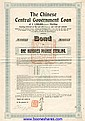 CHINESE CENTRAL GOVERNMENT LOAN: AUSTRIAN LOAN I