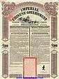 ANGLO-FRENCH (PEKING-HANKOW RAILWAY) LOAN OF 1908