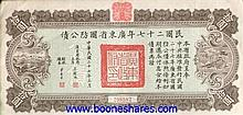 LOT OF 11 CHINESE PIECES