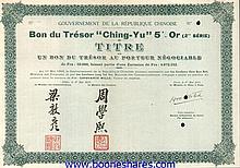 CHING-YU, GOUVERNEMENT DE LA REPUBLIQUE CHINOISE