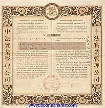 BANQUE INDUSTRIELLE DE CHINE, LA SOC. FRANCAISE DE GERANCE DE LA
