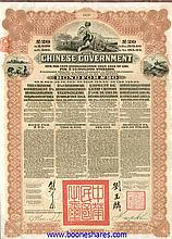 CHINESE GOVERNMENT 1913 (7 pieces)