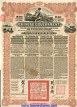 CHINESE GOVERNMENT 1913
