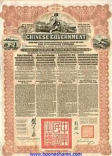 CHINESE GOVERNMENT 1913 (4 pieces)