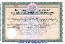 FINANCE MINISTRY OF THE ROYAL GOVERNMENT OF AFGHANISTAN