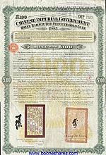HONAN RAILWAY LOAN OF 1905 (TAOKOW-CHINGHUA RY.) - CHINESE IMP. GOVERNMENT