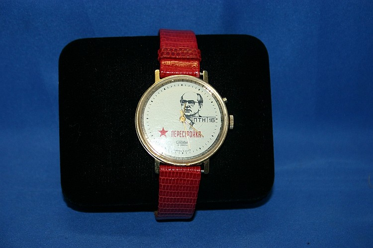 Mikhail Gorbachev Russian made wristwatch. The