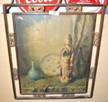 ANTIQUE ASIAN ART W/ FRAME