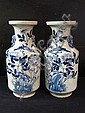 PAIR ORIENTAL PORCELAIN VASES: Pale celadon with blue glazed birds in flowering trees.