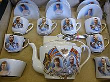 Child's Tea Set, commemorating the Jubilee of