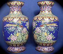 Pair of 20th Century Cloisonne Vases