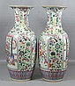 Pr Famille Rose Chinese porcelain vases, pierced handles, with Tongzhi marks to base, 22 1/2