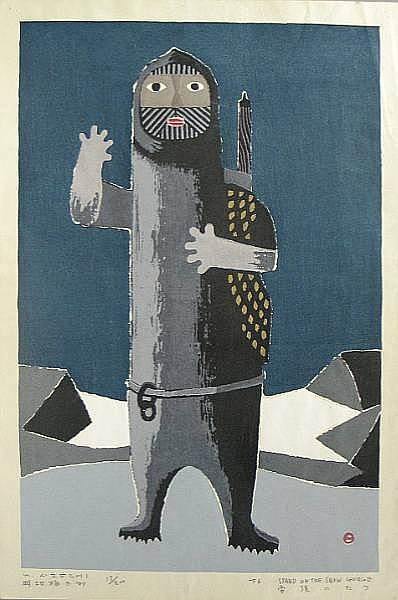Umetaro Azechi (1902-1999) Three modern prints
