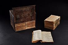 AN ALBUM OF 'IMPERIALLY-COMMISSIONED GOLDEN MIRROR OF MEDICAL TEXT'