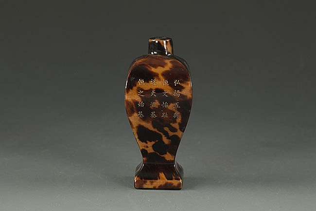 A CHINESE TORTOISE SHELL SNUFF BOTTLE
