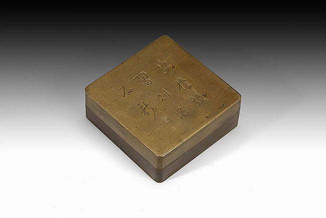 A CHINESE BRONZE INK SQUARE BOX