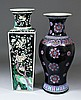 A 19th Century Chinese porcelain