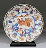 An 18th Century Chinese porcelain plate of shaped