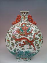 Rare Large Chinese Doucai Dragon Moon Flask Vase, Qianlong Mark.