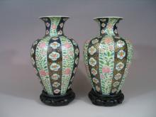 Pair of Chinese Famille Verte Porcelain Vases, 19th C