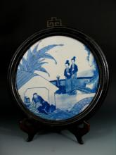 Antique Chinese B&W Porcelain Circular Plaque
