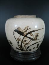 Antique Chinese Cizhou Porcelain Jar