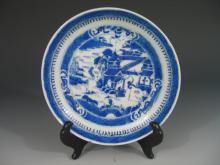 Chinese Blue and White Porcelain Dish #7, 19th C