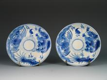 Pair of Chinese B&W Porcelain Dishes #12.